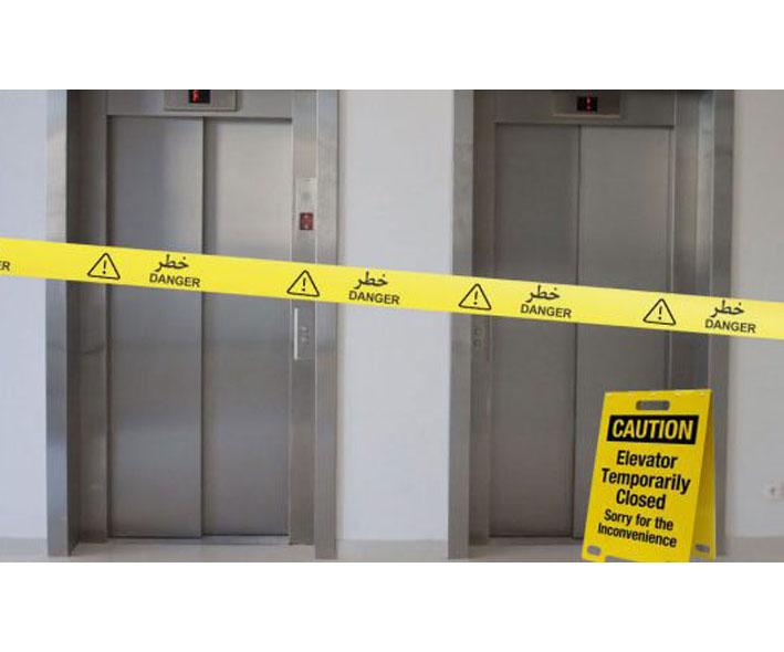 نکات ایمنی در آسانسور
